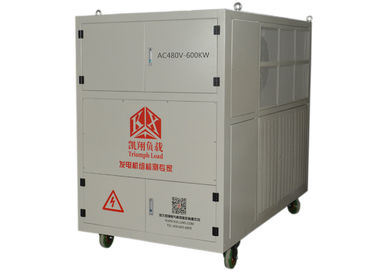 China Full Manual Operation Resistive Load Bank , Emergency Stop Inductive Load Bank supplier