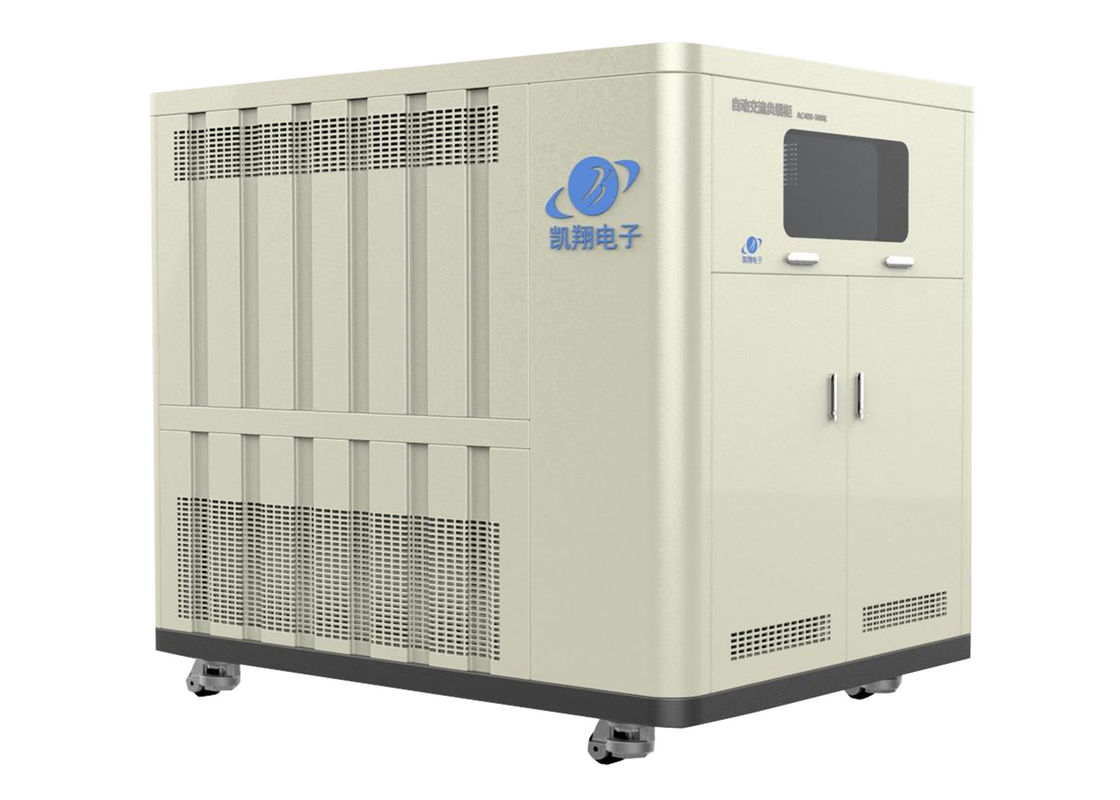 400 V 1200 KW Adjustable Load Bank Continuous Working For