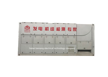 China 2000 KW 3 Phase 3 Wire Generator Load Bank Durable With RS232 Interface factory